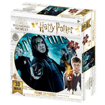 Foto van Harry Potter: Slytherin Prime 3D puzzle 300pcs PUZZEL