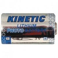 Foto van CR2 lithium foto batterij 3 V 600 mAh 1-blister