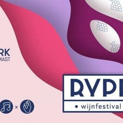 Foto van RYPP Wijnfestival