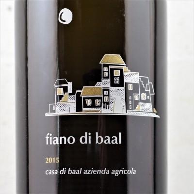 Foto van Fiano di Baal