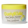 Afbeelding van CURLY KIDS Deep Conditioner