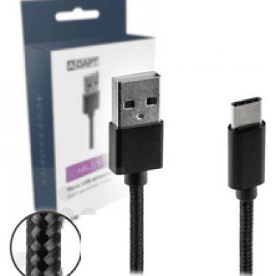 Foto van USB-C data-laadkabel 1mtr