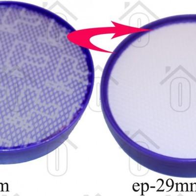 Foto van Dyson Filter Motor filter (uitwasbaar) DC19, DC20, DC21, DC29, DC19 T2 91781901