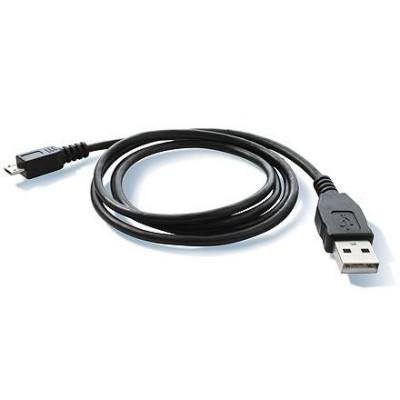 Foto van Datakabel Micro USB