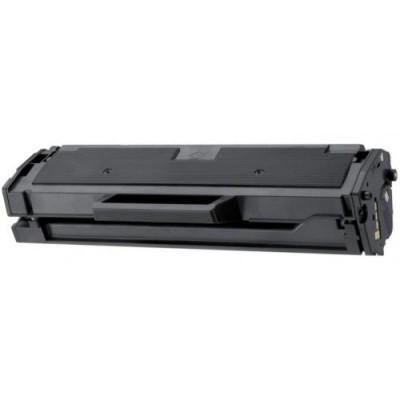 Foto van Samsung toner MLT-D 101 S ( S 101C) Black