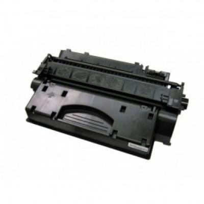 Foto van HP toner (CF 280X) 80X Black