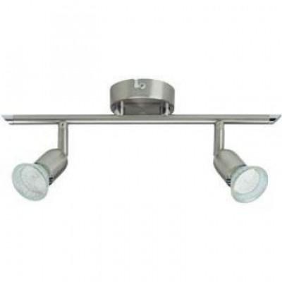 Foto van Plafondlamp 2xGU10 mat chroom LED