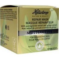 Heliotrop Multiactive repair mask