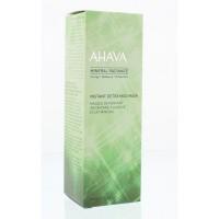 Ahava Instant detox mud mask
