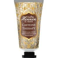 Hammam El Hana Caffeine therapy hand cream