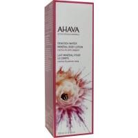 Ahava Mineral bodylotion cactus pink pepper