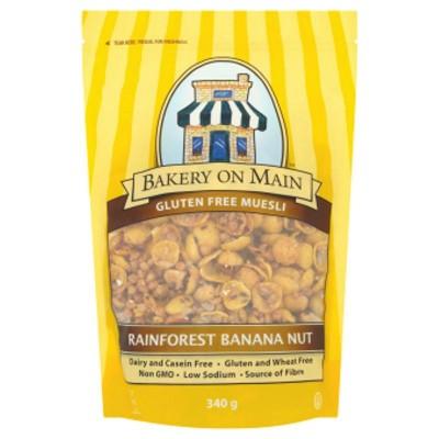 Bakery On Main Rainforest granola banaan paranoot