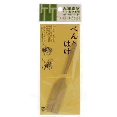 Terrasana Bamboe kwast suribachi