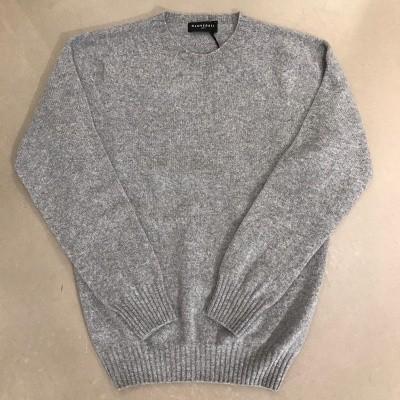 Gloverall Rib Knit Grey