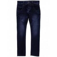 Foto van Name it Nittax jeans zo18