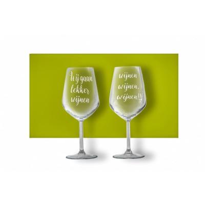 Foto van Set van 2 wijnglazen
