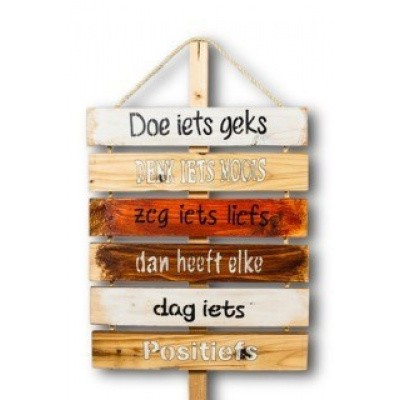 Wandbord met tekst 'Doe iets geks'