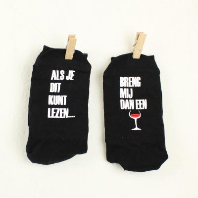 Sokken voor een wijnliefhebber!