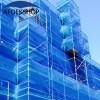 Afbeelding van Steigernet Expert-75 Blauw