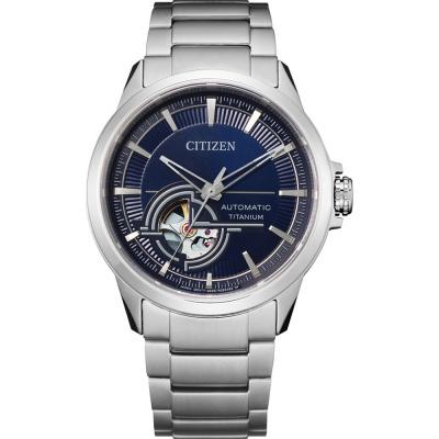 Foto van Citizen NH9120-88L Super Titanium horloge