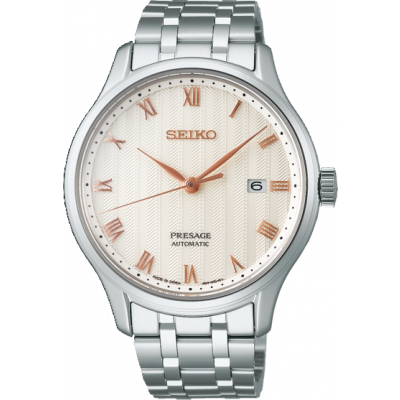 Seiko SRPF45J1