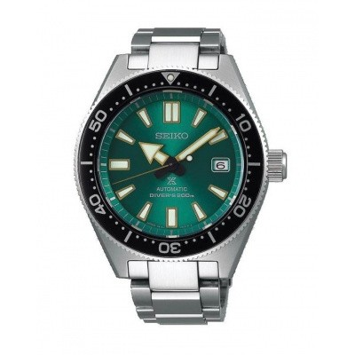 Seiko Prospex DIVER's green dial automatic Limited Edition SPB081J1