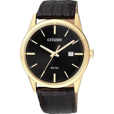 Foto van Citizen Sport BI5002-06E horloge
