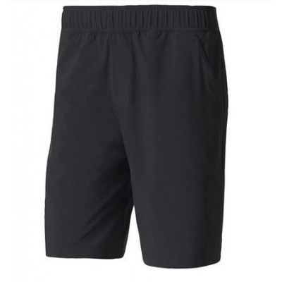 Adidas advantage short heren