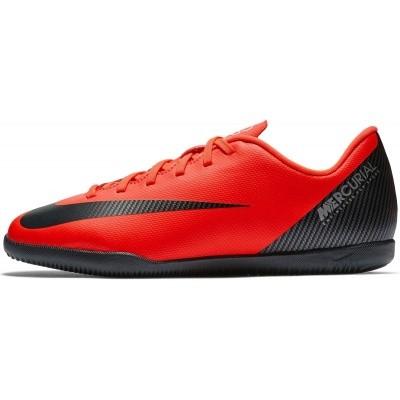 Foto van Nike Vapor 12 Club GS CR7 IC Zaalvoetbalschoenen Jongens