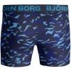 Afbeelding van BJORN BORG 2 pack SHORTS BB ABSTRACT SHADE 1821-1062 70011