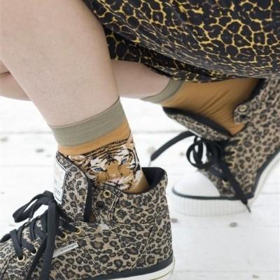 Foto van Bonnie Doon Brillante Sock BN75.11.18 Tiger Sock M.Grey Heather