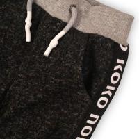 Foto van Koko Noko jogging trousers
