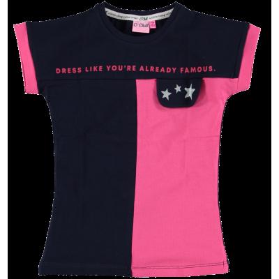O'Chill T-shirt Gaia