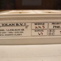 Afbeelding van Iolan schakelunit