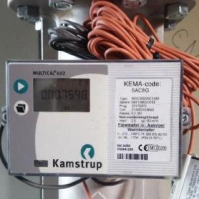Foto van Kamstrup multical 602 flowmeter