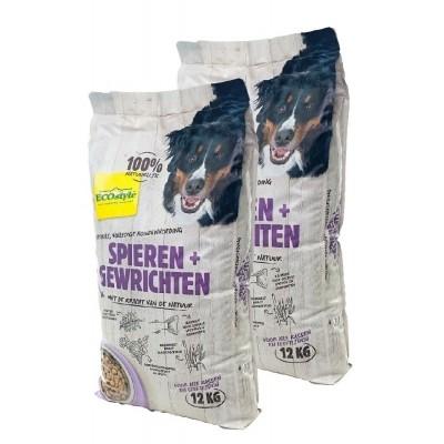 Foto van Ecostyle hondenvoer Spieren en Gewrichten duopack 2x12kg
