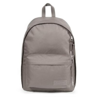Eastpak OUT OF OFFICE Rugtas Beige Matchy