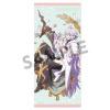 Afbeelding van Fate Grand Order Absolute Demonic Front Babylonia: Merlin and Fou Towel