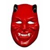 Afbeelding van Hellfest: The Other Devil Mask
