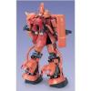 Afbeelding van Gundam: Perfect Grade - MS-06S Zaku II 1:60 Model Kit