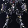 Afbeelding van ransformers figurine Kuro Kara Kuri Megatron 21 cm