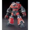 Afbeelding van Gundam: High Grade - Zogok Unicorn Version 1:144 Model Kit