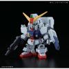 Afbeelding van Gundam: SD Gundam Cross Silhouette Gundam Ground Type
