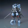 Afbeelding van GUNDAM - MODEL KIT - HG 1/144 - VIDAR - 13 CM
