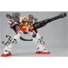Afbeelding van Gundam: Master Grade - Gundam Heavyarms EW Version 1:100 Model