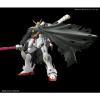 Afbeelding van Gundam: RG Crossbone Gundam X1 - 1:144 Model Kit