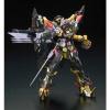 Afbeelding van Gundam: Real Grade Gundam Astray Goldframe Amatsu Mina 1:144 Kit