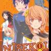 Afbeelding van NISEKOI FALSE LOVE GN VOL 21