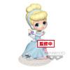 Afbeelding van Disney: Q Posket - Cinderella Perfumagic - Pastel Color Version