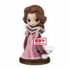 Afbeelding van Disney: Q Posket Petit - Story of Belle Version C